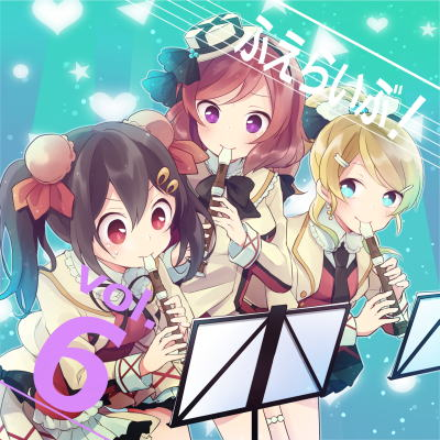 http://9-stars.net/hirokazu/doujin/cd24.jpg